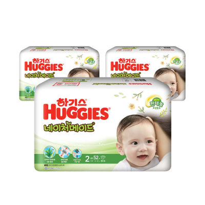 G.HUGGIES BOSONG BOSONG diaper collection/band type/panty type