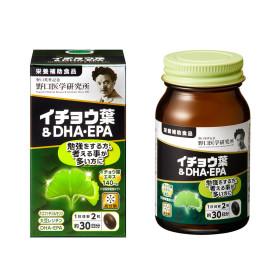 노구치 은행잎 DHA EPA 60정 일본직구