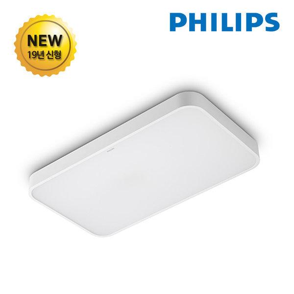 필립스 LED방등 40W LED등기구 LED조명 전등 AS2년 상품이미지