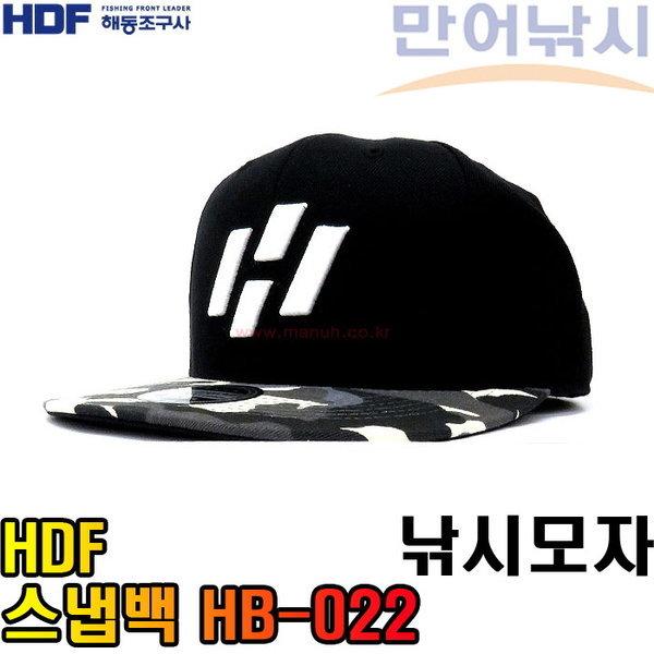 HDF 스냅백 HB-022 낚시모자 바다 민물 루어 상품이미지