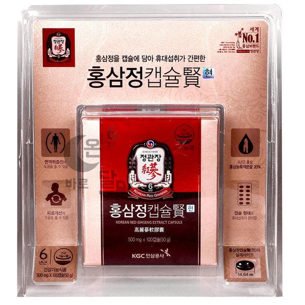 정관장 홍삼정캡슐 현 500mg x 100 상품이미지