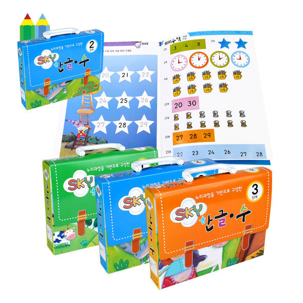 스카이 한글 수 2단계(5~6세용)전20권 홈스쿨링 영유아학습지/어린이집 유치원 누리과정 연간학습지 상품이미지