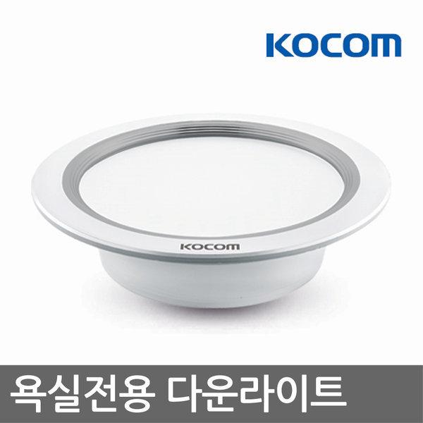 코콤(LED 방습다운라이트 6인치 15w)매입등/욕실등 상품이미지
