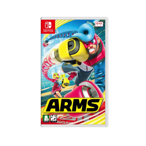 암즈 ARMS 상품이미지