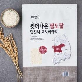 초L프)씻어나온팔도쌀당진(고시히카리) 4KG