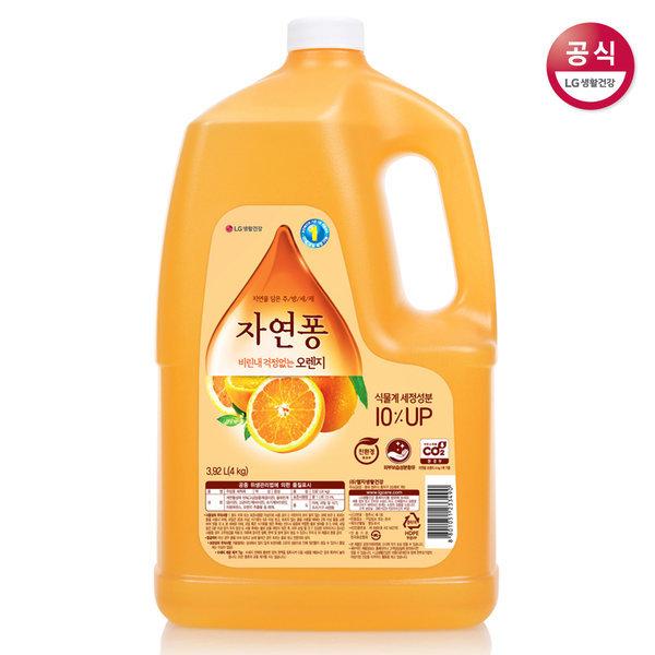 자연퐁 오렌지 4kg 상품이미지