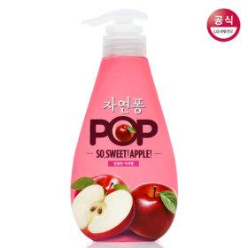 자연퐁 팝 애플 500g