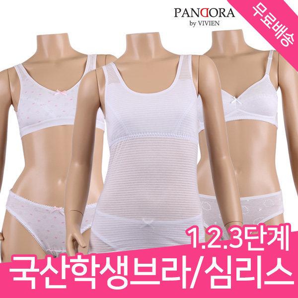 1 2단계주니어브라/주니어런닝/주니어팬티/단계별속옷 상품이미지