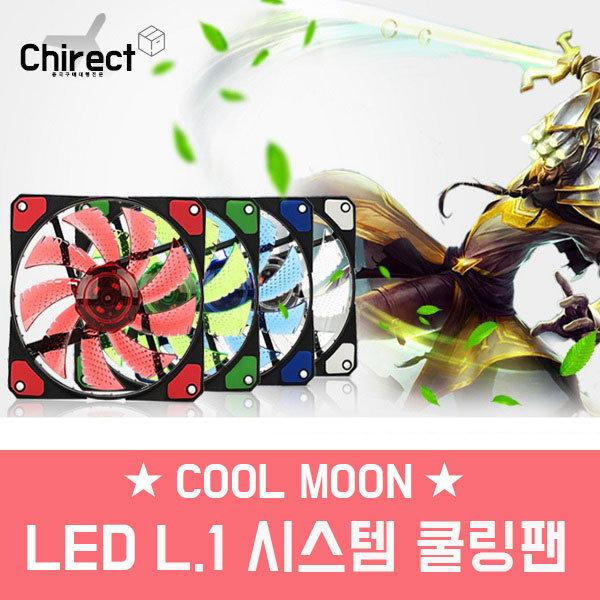 COOLMOON LED L.1 가성비 시스템 쿨링팬 3+4PIN 상품이미지