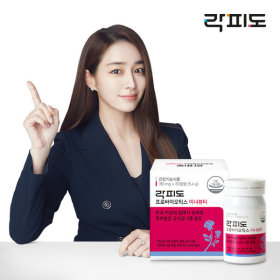 밀크씨슬 2개입 선물세트/눈건강/뼈건강/항산화