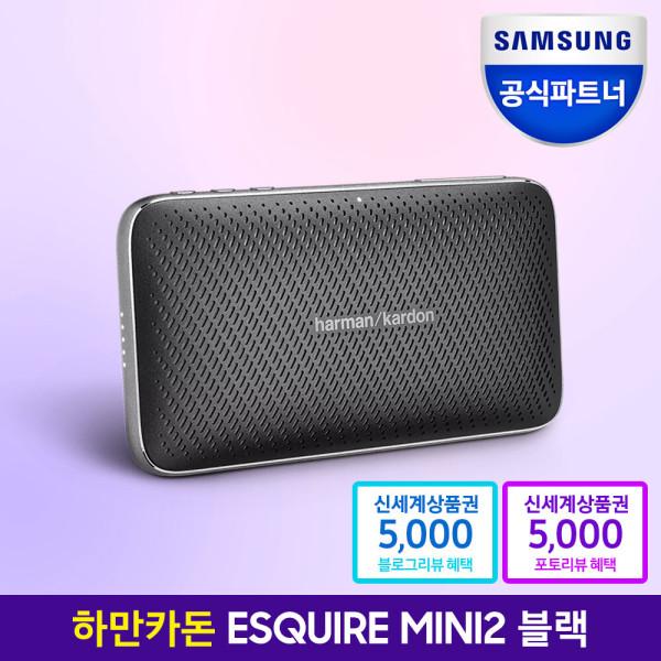 삼성공식파트너 ESQUIRE MINI2 블루투스 스피커 블랙 상품이미지