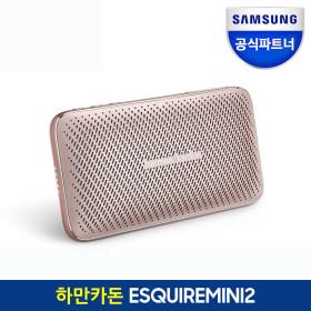 삼성공식파트너 ESQUIRE MINI2 블루투스 스피커 로즈