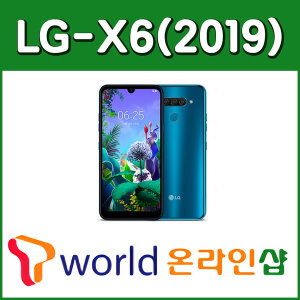 SKT 기기변경 갤럭시A9 Pro  SM-G887N 휴대폰 핸드폰
