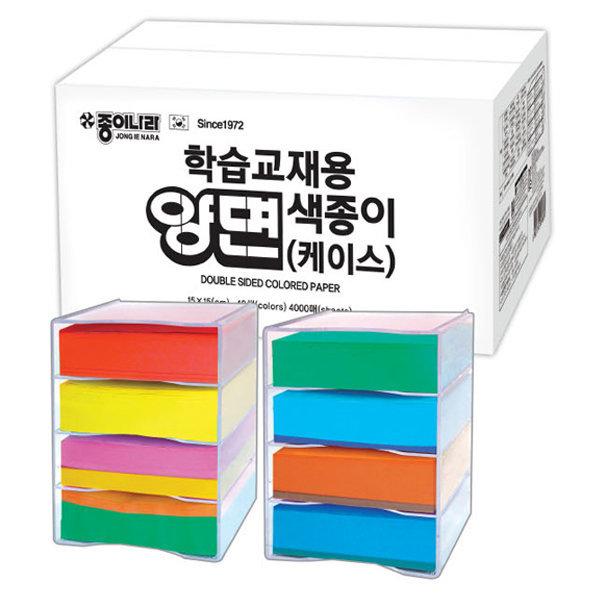 색종이/학습교재용양면색종이4000매(PP케이스)/문구 상품이미지