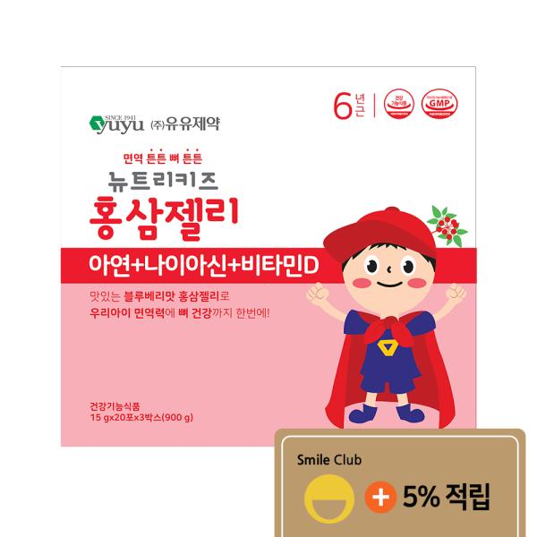 유유제약 뉴트리키즈 홍삼젤리 / 어린이 유아 홍삼 상품이미지