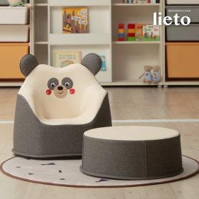 Premium/Nursery Sofas/-/BABY SOFA/BABY CHAIR