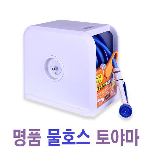 토야마 호스릴 PRC-30GN 세차 원예 정원 물호스 상품이미지