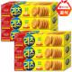 리츠크래커 레몬맛 96gx6곽 : 과자/간식/스낵