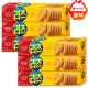 리츠크래커 치즈맛 96gx6곽 : 과자/간식/스낵