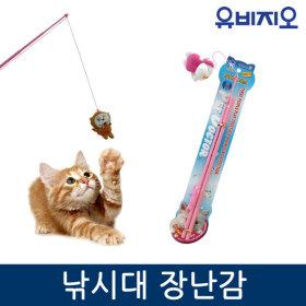 고양이장난감 고양이 낚시대 장난감/냥이/반려묘