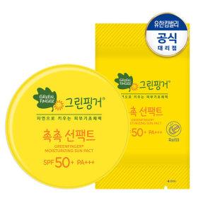 촉촉 선팩트+리필 +선클렌징 티슈1팩+키즈20mlx2H