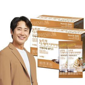 Ice Cream Flavored Diet Shake Caffe Latte 28 Packs