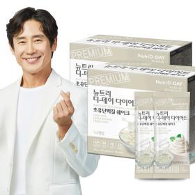 Ice Cream Flavored Diet Shake Colostrum Protein 28 Packs