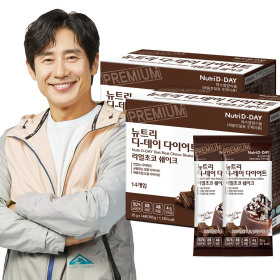 Ice cream flavored diet shake real chocolate 14 packs+shaker cup