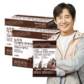 Ice Cream Flavored Diet Shake Real Chocolate 28 Packs