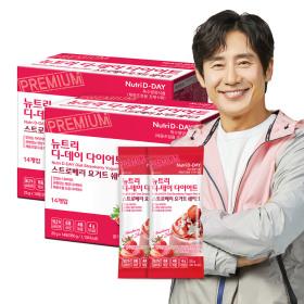 Ice Cream Flavored Diet Shake Strawberry Yogurt 28 Packs