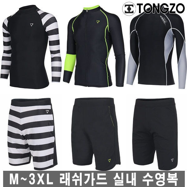 M~4XL/남자수영복/남성 래쉬가드/비치웨어/실내/세트 상품이미지