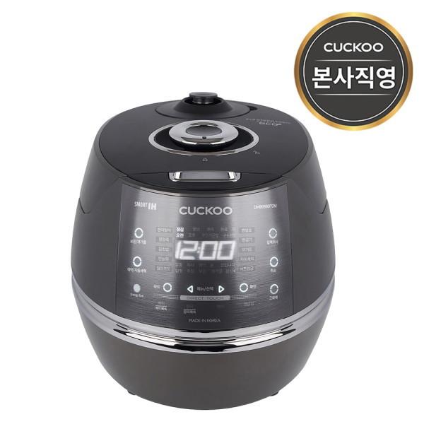 쿠쿠   으뜸효율환급대상  본사직영) CRP-DHB0660FDM  6인용 IH압력밥솥 상품이미지