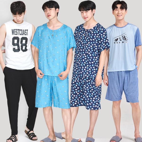 남성 잠옷 F~XXL 이지웨어 다양한 남성잠옷 32종~ 상품이미지