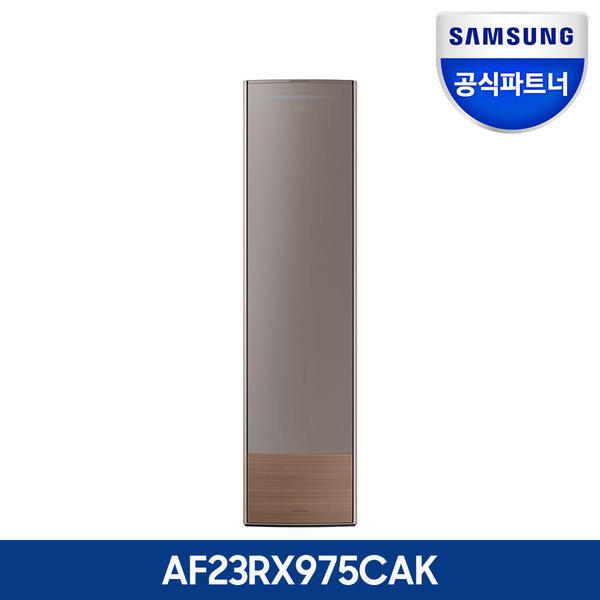 삼성공식HS 에어컨 AF23RX975CAK 기본설치무료 상품이미지