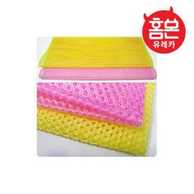 -홈몬- 망사수세미20p(색상랜덤)/그물 설거지 주방