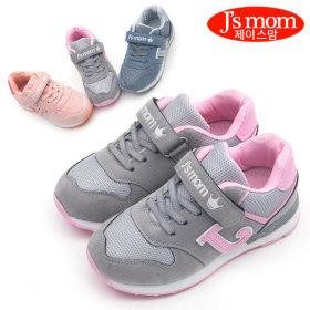 B006/Kids Sneakers/Mesh/Kids Sneakers