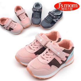 BF05/Kids Sneakers/Mesh/Kids Sneakers
