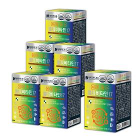 몸에 좋은 멀티비타민 17 30정 5박스(5개월분)/비타민