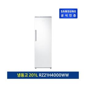 [지펠] [201L] 삼성 냉동고 메탈릭 화이트 [RZ21H4000WW]
