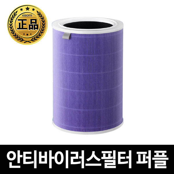 공기청정기 미에어 2 2S PRO 미세먼지 향균 정품 필터 상품이미지