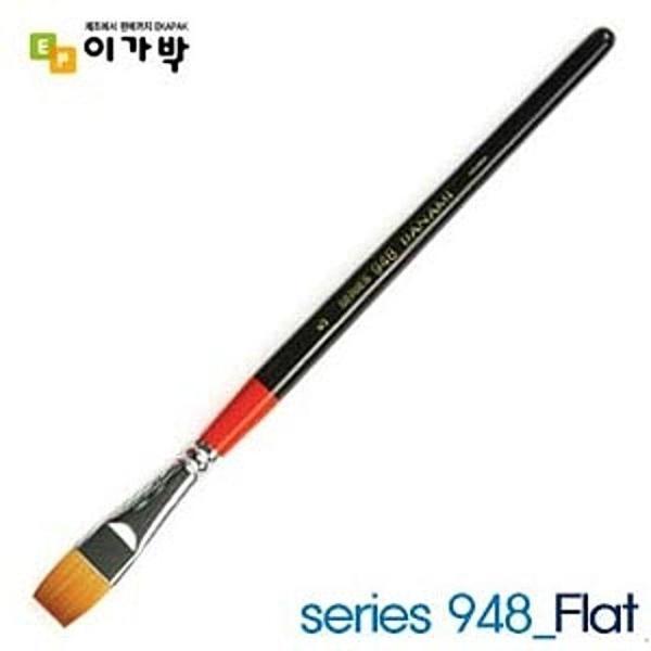 단아미 디자인붓 series 948  3호 (Flat 평붓) 낱개 상품이미지