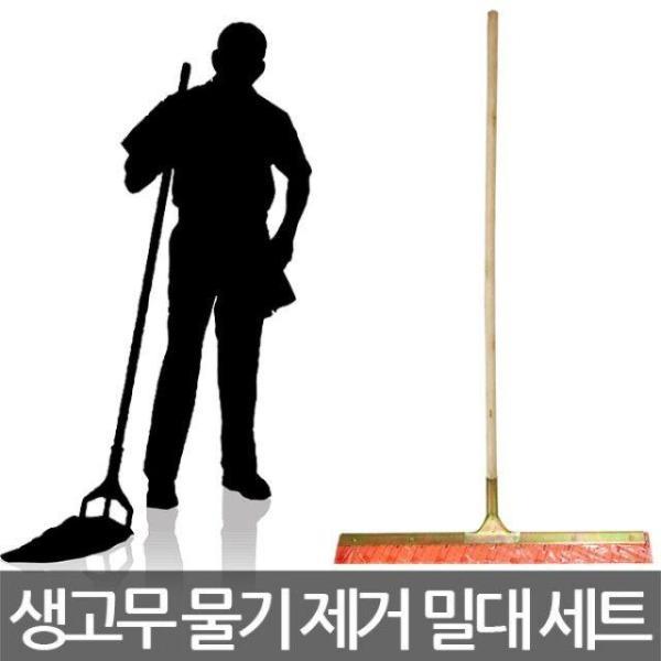 한진/지하철밀대 세트/생고무/스퀴지/물기제거/폭75 상품이미지