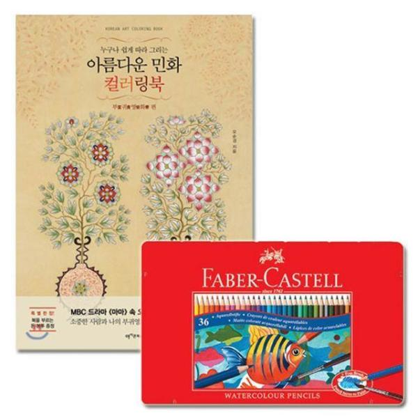 그레이트 PP투명사선제본표지 5000 B5 적색 1권(100 상품이미지