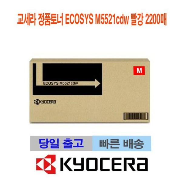 팬시 청색 돼지저금통 특대 저금통 동전통 동전모으 상품이미지
