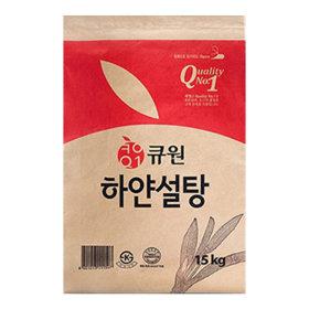 큐원 하얀설탕 15kg 백설탕 업소대용량 박스포장발송