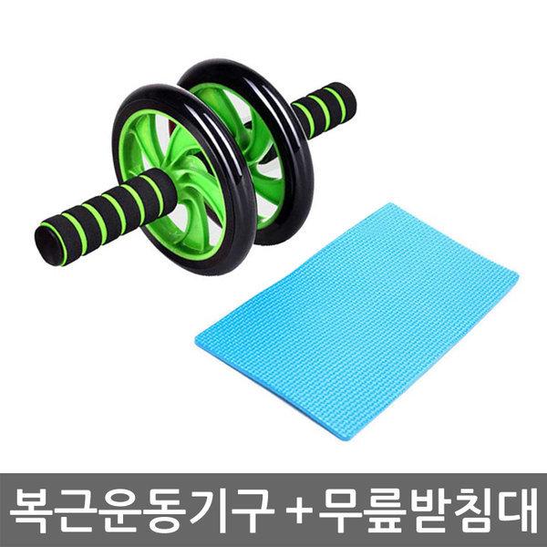복근운동기구 홈트레이닝 AB휠슬라이드 그린 패드증정 상품이미지