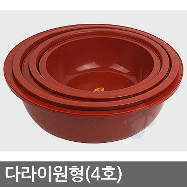 다라이원형(4호)김장/빨간대야/사각/목욕대야/다용도 상품이미지