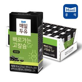 검은콩 190ml 24팩/두유