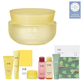 Yuja Sleeping Mask Pack 60ml + Tea Lights set