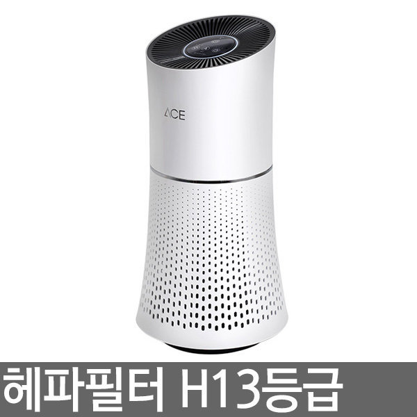 에이스 자동센서 공기청정기 360에어홀 H13 헤파필터 상품이미지
